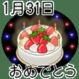 1/17-1/31 [Congratulationsdate]