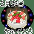 2/16-2/29 [Congratulationsdate]