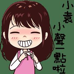 For Xiao Yuan! For you!