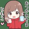 Tomoko hira