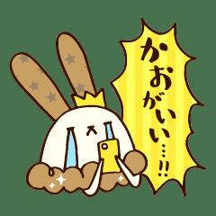 NAVIUSA from TSUKINO PARADISE