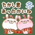 Send it to my favorite takashi Winter