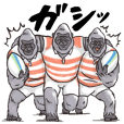good-looking gorilla rugby sticker