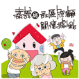 Chiayi County Community Care Center