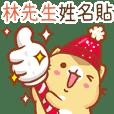 """Niu Niu Cat-""""Mr. Lin 2""""Q"""