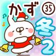 【かず】専用35<冬/クリスマス/お正月>2