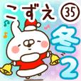 【こずえ】専用35<冬/クリスマス/お正月>2