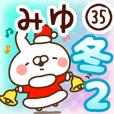 【みゆ】専用35<冬/クリスマス/お正月>2