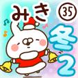 【みき】専用35<冬/クリスマス/お正月>2