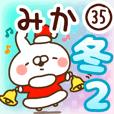 【みか】専用35<冬/クリスマス/お正月>2