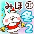 【みほ】専用35<冬/クリスマス/お正月>2