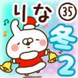 【りな】専用35<冬/クリスマス/お正月>2