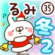 【るみ】専用35<冬/クリスマス/お正月>2