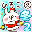 【ひろこ】専用35<冬/クリスマス/お正月>2