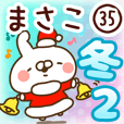 【まさこ】専用35<冬/クリスマス/お正月>2