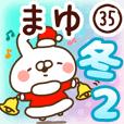 【まゆ】専用35<冬/クリスマス/お正月>2