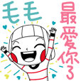 Mao mao's sticker