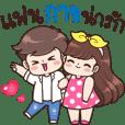Guy and Girlfriend