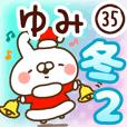 【ゆみ】専用35<冬/クリスマス/お正月>2