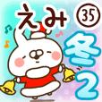 【えみ】専用35<冬/クリスマス/お正月>2