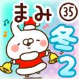 【まみ】専用35<冬/クリスマス/お正月>2