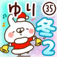 【ゆり】専用35<冬/クリスマス/お正月>2
