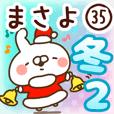 【まさよ】専用35<冬/クリスマス/お正月>2