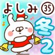 【よしみ】専用35<冬/クリスマス/お正月>2