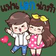 Ake and Girlfriend