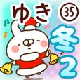 【ゆき】専用35<冬/クリスマス/お正月>2