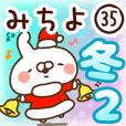 【みちよ】専用35<冬/クリスマス/お正月>2