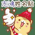 """Niu Niu Cat-""""ZHI HONG""""Q"""
