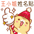 "Niu Niu Cat-""Miss Wan g 2""Q"