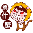 Little Lion Bobo - Daily articles