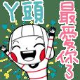 YA TOU's sticker
