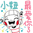XIAO NIU's sticker