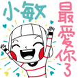 XIAO MIN's sticker
