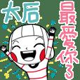 TAI HOU's sticker