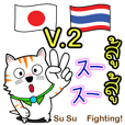 Thong Cat Thai&Japan V.2