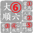 123Learn Chinese Idiom