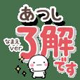 atushi_d