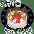 5/1-5/16 [Congratulationsdate]
