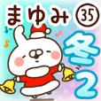 【まゆみ】専用35<冬/クリスマス/お正月>2
