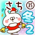 【さち】専用35<冬/クリスマス/お正月>2