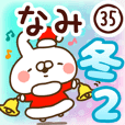 【なみ】専用35<冬/クリスマス/お正月>2