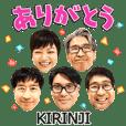 KIRINJI20thアニバーサリー記念スタンプ