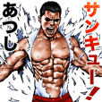 Atsushi dedicated Fine macho sticker