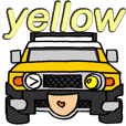 Nobu's yellow off-road vehicle