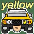 ノブの黄色いオフロード車