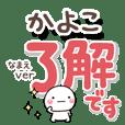 kayoko_d